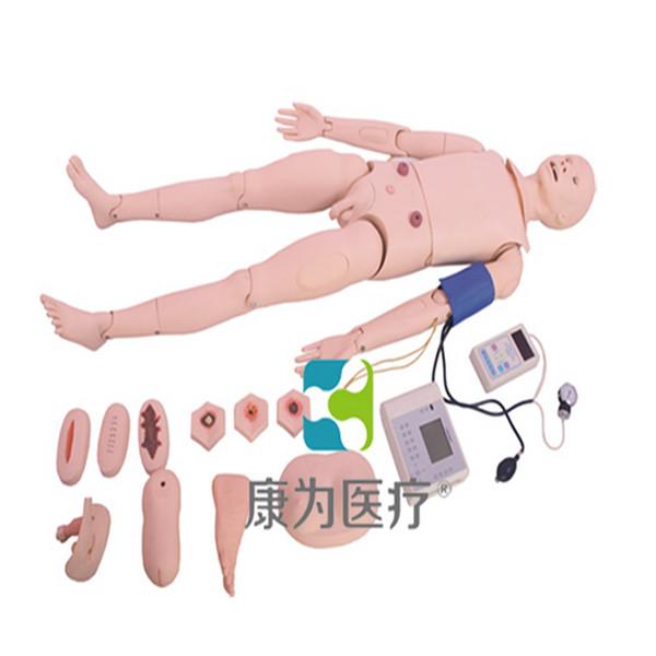 """南昌""""康为医疗""""高级成人护理模型"""