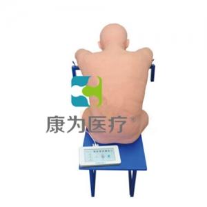 """""""康为医疗""""成人胸腔穿刺与腰椎穿刺模拟人,胸腔穿刺模拟人"""