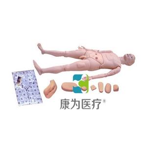 """""""康为医疗""""高级组合式护理人训练模型"""