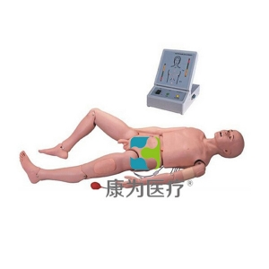 """""""康为医疗""""成人男性高级护理训练模拟人(带电子显示)"""