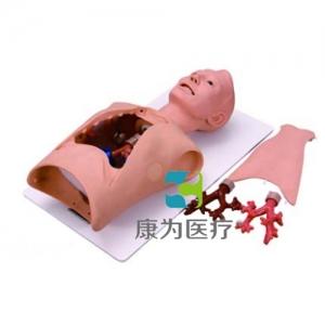 """""""康为医疗""""支气管内窥镜训练模型,支气管内窥镜操作模型"""
