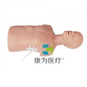 """""""康为医疗""""闭式引流术后护理模型,闭式引流术后护理操作模型"""