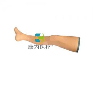"""""""康为医疗""""高级外科缝合下肢模型,下肢外科基本操作模型"""
