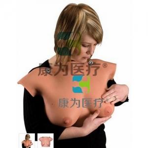 """""""康为医疗""""着装式乳房自检模型"""