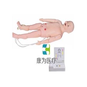 """""""康为医疗""""全功能五岁儿童高级模拟人(护理、CPR、听诊、除颤起博、心电监护五合一)"""