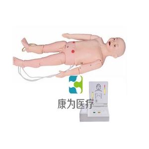"""""""康为医疗""""全功能五岁儿童高级模拟人(护理、CPR、听诊三合一)"""