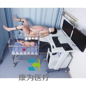 """""""康为医疗""""高智能网络版分娩及母子急救模拟人,智能网络版分娩及急救模拟人"""