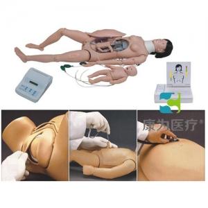 """福建""""康为医疗""""高级分娩与母子急救模型"""