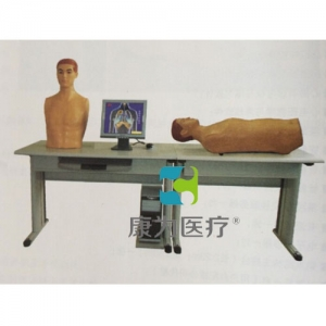 """""""康为医疗""""心肺检查和腹部检查综合训练实验室系统(学生机)"""
