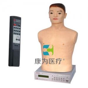 """""""康为医疗""""数字遥控式电脑胸部心肺听诊模拟人"""