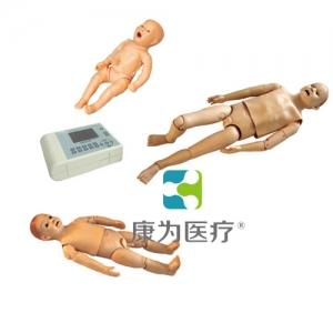 """""""康为医疗""""高级儿科听诊模拟人"""