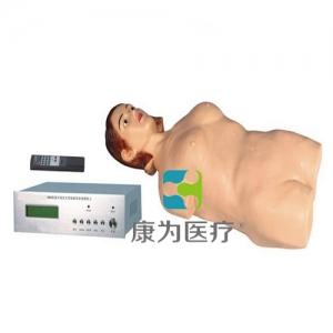 """""""康为医疗""""数字遥控式电脑腹部触诊模拟人"""