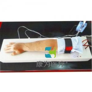 """""""康大夫""""高级电动分流式全功能手臂静脉输液练习模型"""