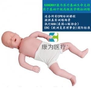 """""""康为医疗""""婴儿心肺复苏模拟人(基础型)"""