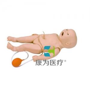 """""""康为医疗""""简易婴儿急救模拟人"""