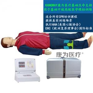 """""""康为医疗""""多功能心肺复苏急救模拟人(带气管插管头)"""