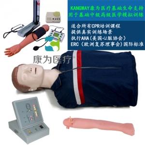 """""""康为医疗""""高级多功能心肺复苏电子标准化病人(半身)"""