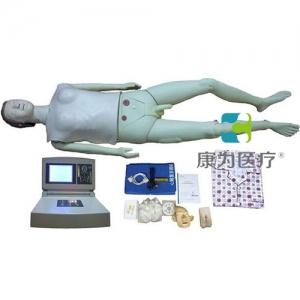 """""""康为医疗""""高级多功能护理急救训练模拟人(心肺复苏、导尿功能)"""