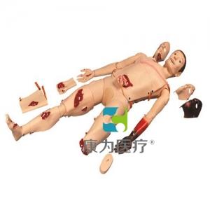 """""""康为医疗""""标准创伤护理模拟人"""