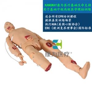 """""""康为医疗""""高级心肺复苏与创伤急救模拟人"""