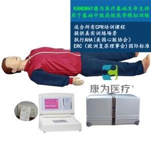 """""""康为医疗""""触电急救模拟人"""