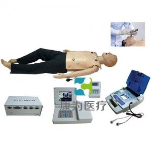 """""""康为医疗""""高级多功能急救训练模拟人(心肺复苏CPR、气管插管、除颤起搏四合一功能、嵌入式系统)"""