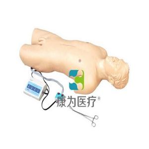 """""""康为医疗""""胃大部切除手术区消毒监测考核指导模型"""