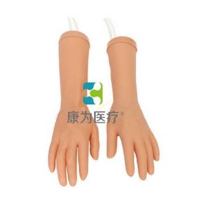 """""""康为医疗""""静脉注射操作右手臂模型"""