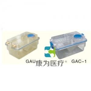 """""""康为医疗""""小鼠笼盒(内置式水瓶)ACG2128"""