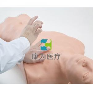 """""""康为医疗""""高级气胸叩诊及穿刺训练模型"""
