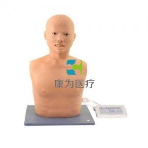 """""""康为医疗""""高级鼻腔检查模型,鼻腔检查操作模型"""