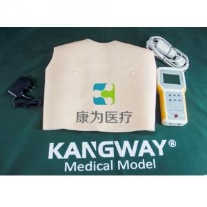 心肺听诊训练模型(背心式)