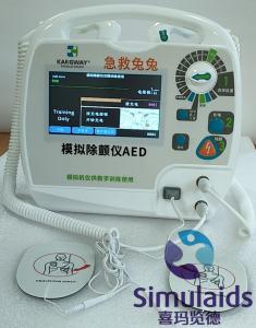 福建康为医疗@急救兔兔 电除颤训练仪AED(培训专用)